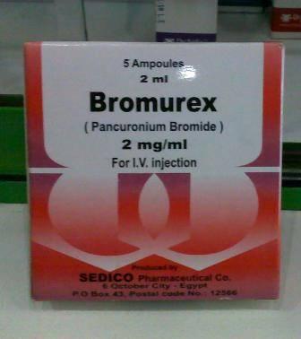 Photo of حقن بروموريكس Bromurex لعلاج آلام أثناء الجراحة