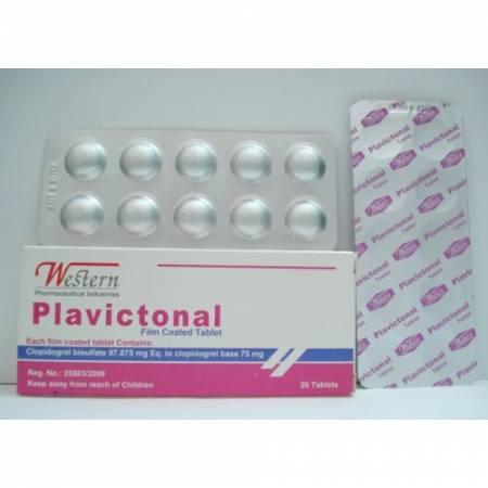 صورة أقراص بلافيكتونال Plavictonal لعلاج النوبات القلبية