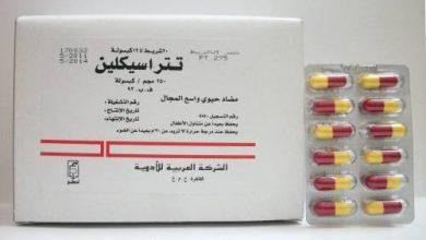 Photo of كبسولات تيتراسيكلين Tetracycilne لعلاج حب الشباب والزهرى