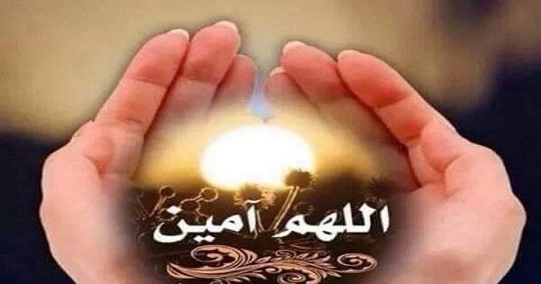 ادعية اسلامية دينية نادرة مؤثرة