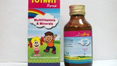 Photo of شراب توتافيت Totavit مكمل غذائي للأطفال