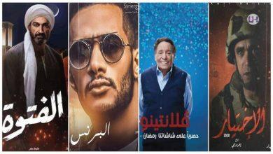 Photo of أفضل 10 مسلسلات في رمضان 2020