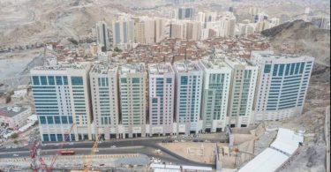 أفضل فنادق 5 نجوم في مكة 2020