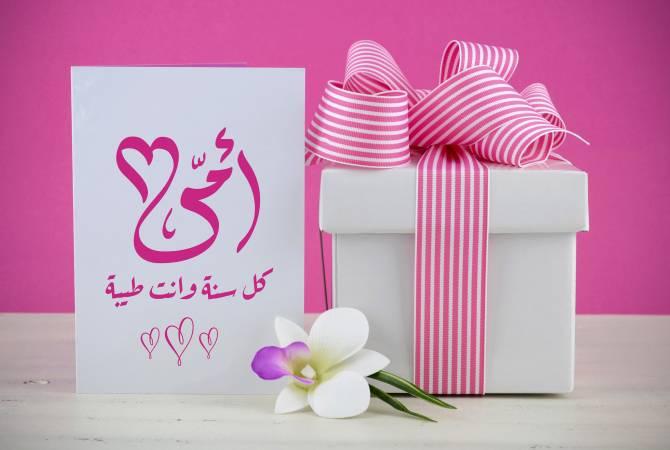 Photo of أفكار هدايا عيد الأم اقتصادية