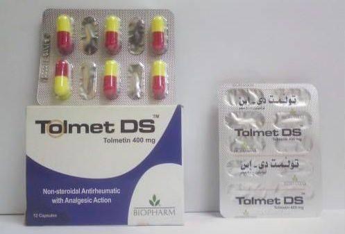 Photo of تولمت دى إس Tolmet DS كبسولات مضادة للالتهاب