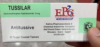 Photo of دواء توسيلار Tussilar لعلاج السعال