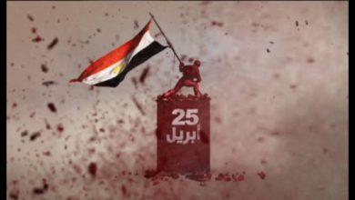Photo of معلومات في عيد تحرير سيناء 2020