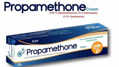 Photo of كريم بروباميثون Propamethone مضاد للبكتريا والفطريات