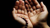 ادعية الفرج والتيسير من عند الله