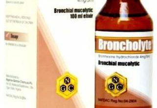 Photo of شراب برونكولاز Broncholase لعلاج الكحة المصحوبة بالبلغم