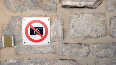 Photo of قواعد التصوير الفوتغرافي في الإمارات