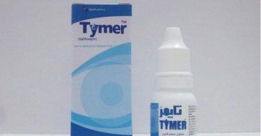 قطرة تايمر Tymer لعلاج ملتحمة العين