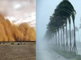 دعاء الرياح والعواصف كامل