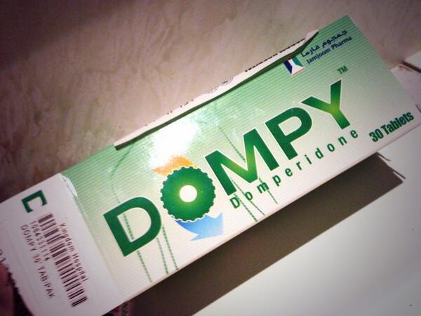صورة دواء دومبي لعلاج انتفاخ البطن وعسر الهضم Dompy