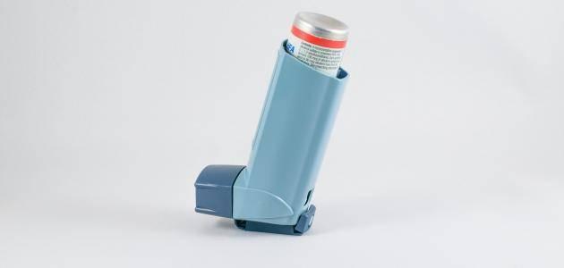 ادوية علاج ضيق التنفس 2020