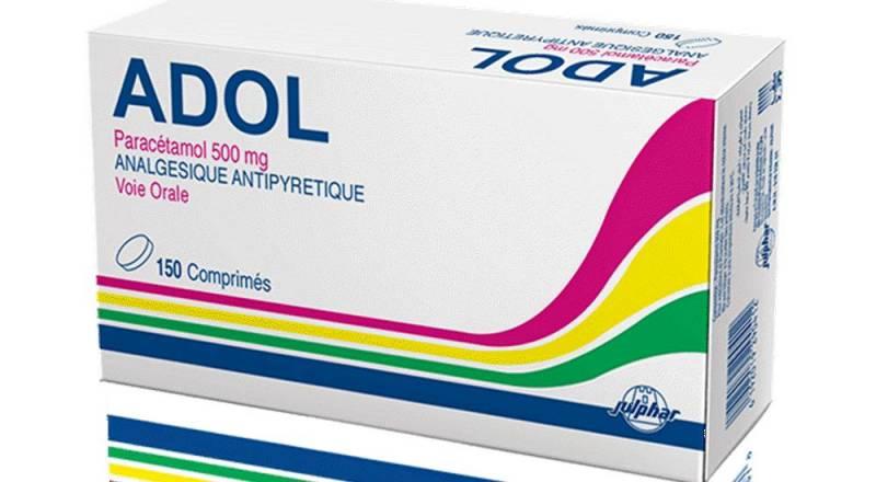 صورة اقراص أدول لعلاج نزلات البرد وارتفاع درجة الحرارة Adol
