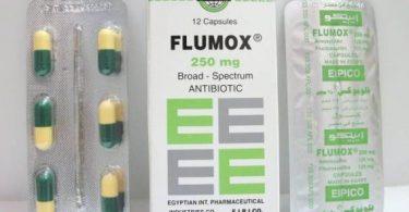 اقراص فلوموكس Flumox مضاد حيوى واسع المدى