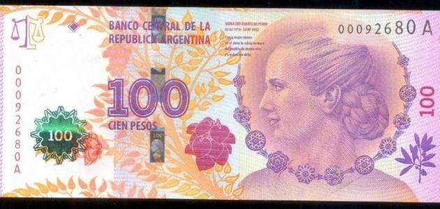 عملة دولة الأرجنتين