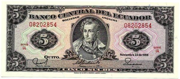 عملة دولة الإكوادور