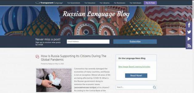 افضل 5 مدونات تعليم اللغة الروسية
