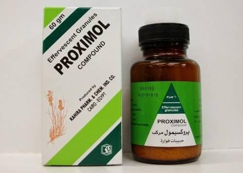 دواء بروكسيمول Proximal لعلاج حصوات الحالب