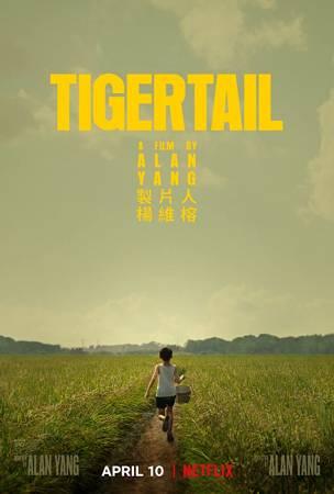 صورة ملخص قصة فيلم تايجر تيل tigertail
