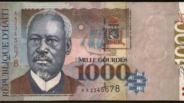 عملة دولة هايتي