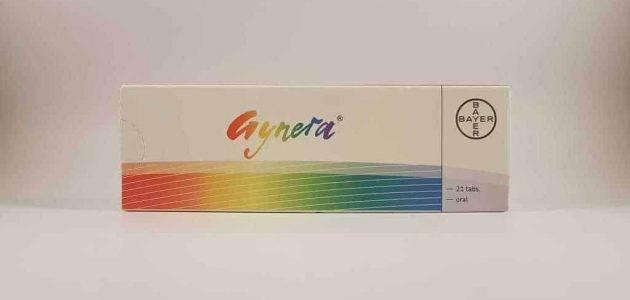 اقراص جينيرا لمنع الحمل Gynera