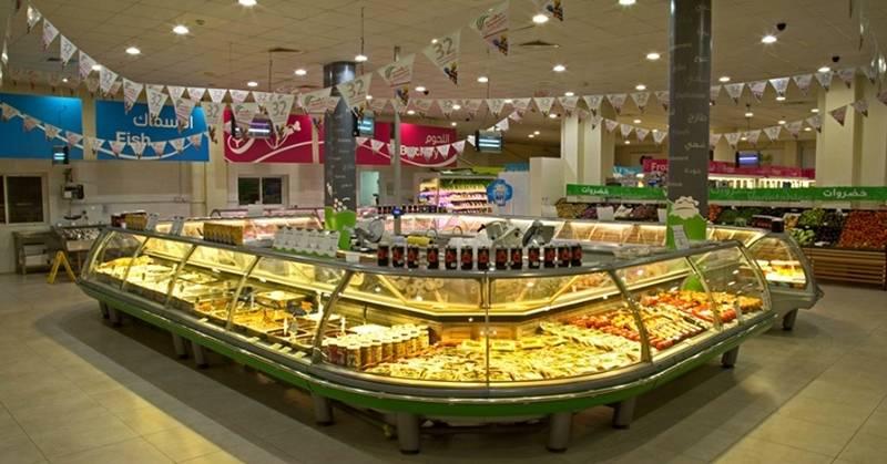 محلات السوبر ماركت في المنامة