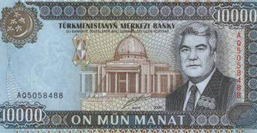 عملة دولة أذربيجان