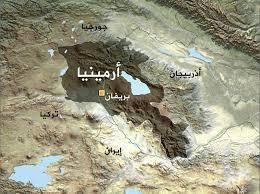 عملة دولة أرمينيا