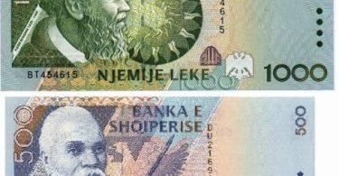 عملة دولة ألبانيا