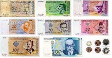 عملة دولة البوسنة والهرسك