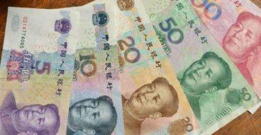 عملة دولة الصين