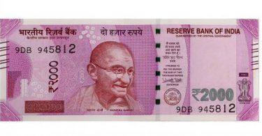 عملة دولة الهند