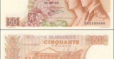 عملة دولة بلجيكا