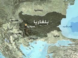 عملة دولة بلغاريا