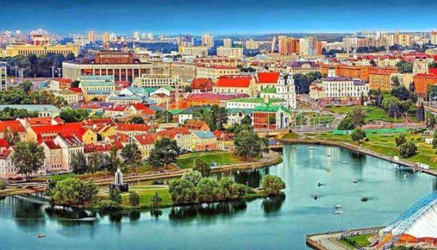عملة دولة روسيا البيضاء بيلاروسيا