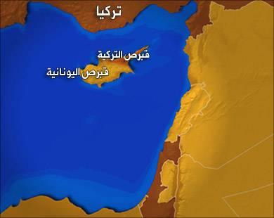 عملة دولة قبرص