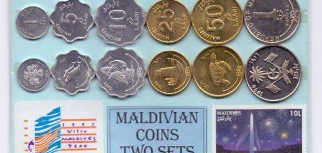 عملة دولة جزر المالديف