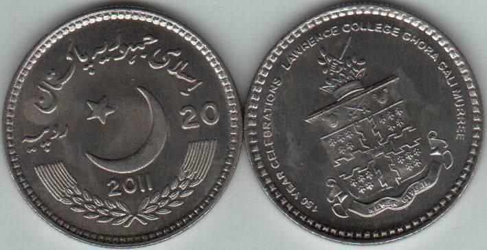 عملة دولة باكستان