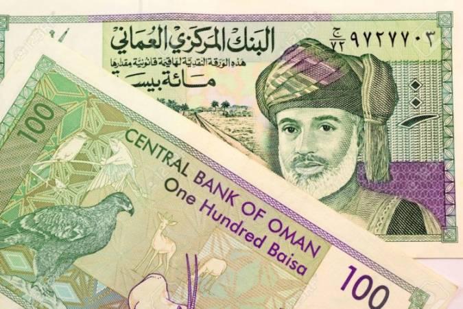 عملة دولة سلطنة عمان