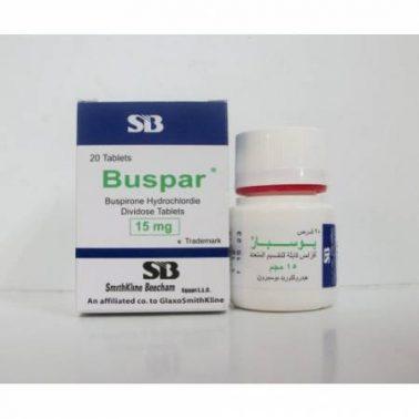 اقراص بوسبار لعلاج القلق والتوتر Buspar
