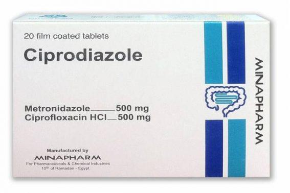سيبروديازول Ciprodiazole لعلاج مشاكل الجهاز الهضمي