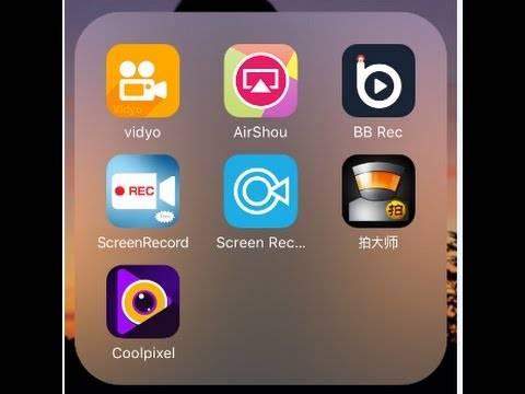 أفضل تطبيقات تصوير الشاشة فيديو للايفون مجانا