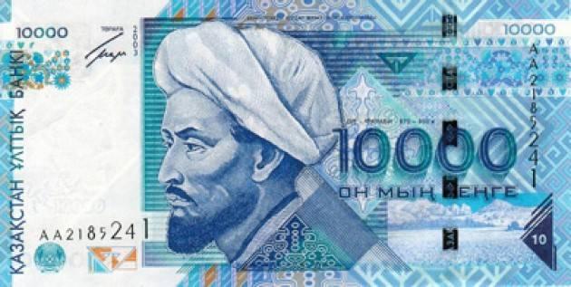 عملة دولة كازاخستان