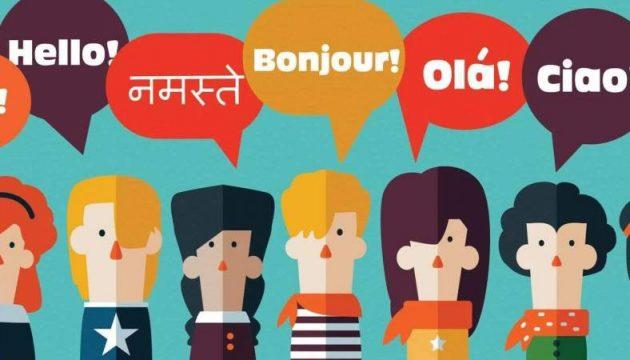 الاختلاف بين اللغات
