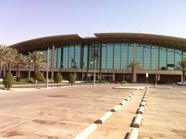 معلومات عن مركز غرناطة للتسوق في الرياض