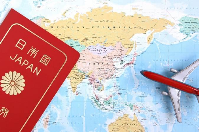 صورة الهجرة إلى اليابان 2020