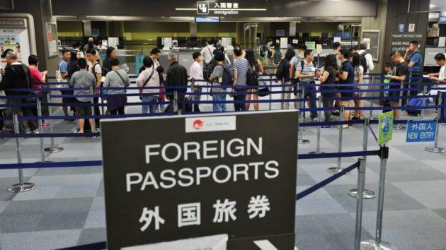 الهجرة إلى اليابان 2020